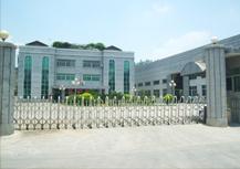 上海久愿伊美尔港华整形医院-林宝娜-整形专家
